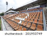 bangkok thailand april 05 views ... | Shutterstock . vector #201953749