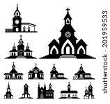 vector church | Shutterstock .eps vector #201959533