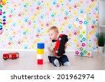 joyful kid boy on birthday...   Shutterstock . vector #201962974