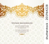 vintage vector card in islamic... | Shutterstock .eps vector #201964228