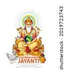 illustration of vishwakarma... | Shutterstock .eps vector #2019723743