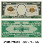 fictional obverse and reverse... | Shutterstock .eps vector #2019763439