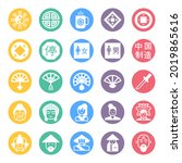 Circle Color Glyph Icons For...