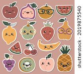 set of stickers with cute... | Shutterstock .eps vector #2019875540