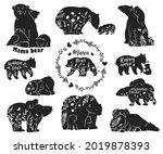 set of polar bear silhouettes.... | Shutterstock .eps vector #2019878393