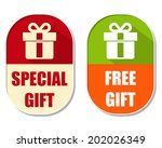 special and free gift with... | Shutterstock .eps vector #202026349