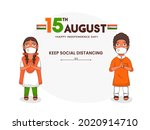 indian young boy and girl wear... | Shutterstock .eps vector #2020914710