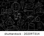 black and white vector seamless ... | Shutterstock .eps vector #202097314