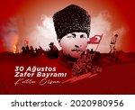 istanbul turkey august 30 1922  ... | Shutterstock . vector #2020980956