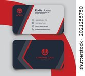 minimalist red business card...
