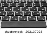 black keyboard with white...   Shutterstock . vector #202137028