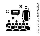 parent teacher meeting... | Shutterstock .eps vector #2021746166