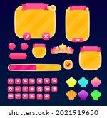 sea yellow shell game ui set...