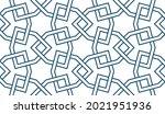 geometric islamic seamless... | Shutterstock .eps vector #2021951936