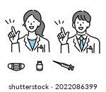 Illustrations Of Doctors ...