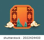 chinese traditional window with ...   Shutterstock .eps vector #2022424433