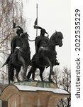 Dmitrov  Moscow Region  Russia. ...