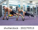 bodybuilding man and woman... | Shutterstock . vector #202270513