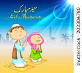 illustration of kids offering namaaz for Eid celebration
