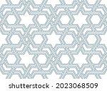 geometric islamic seamless... | Shutterstock .eps vector #2023068509