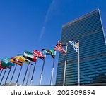 united nations headquarters in ...   Shutterstock . vector #202309894