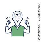 illustration material of a... | Shutterstock .eps vector #2023150400