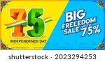 illustration of tricolor banner ... | Shutterstock .eps vector #2023294253
