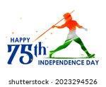 illustration of indian javelin... | Shutterstock .eps vector #2023294526