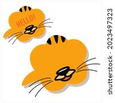 cute abstract tiger face with... | Shutterstock .eps vector #2023497323