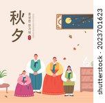 korean thanksgiving day...   Shutterstock .eps vector #2023701623