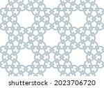 geometric islamic seamless... | Shutterstock .eps vector #2023706720