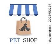 pet shop logo design template.... | Shutterstock .eps vector #2023953239