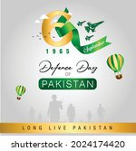 pakistan defence day 6... | Shutterstock .eps vector #2024174420