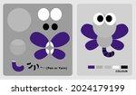 dragonfly pattern for kids...   Shutterstock .eps vector #2024179199