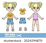 cartoon girl with bob hairstyle ... | Shutterstock .eps vector #2024294870