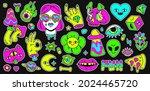 psychedelic retro space ... | Shutterstock .eps vector #2024465720