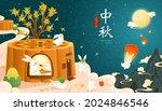 mid autumn festival banner....   Shutterstock .eps vector #2024846546