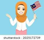 beautiful malaysian muslim... | Shutterstock .eps vector #2025172739
