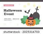 halloween  event card flat...   Shutterstock .eps vector #2025316703