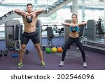 bodybuilding man and woman... | Shutterstock . vector #202546096