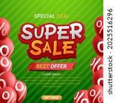 super sale banner templete...   Shutterstock .eps vector #2025516296