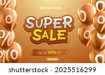 super sale banner templete...   Shutterstock .eps vector #2025516299