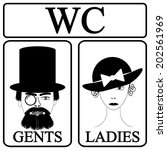 Male And Female Restroom Symbol ...