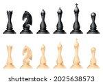 chess figures vector set. king  ... | Shutterstock .eps vector #2025638573