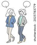 two young women walking side by ... | Shutterstock .eps vector #2025783779