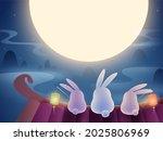 chinese mooncake festival. mid... | Shutterstock . vector #2025806969