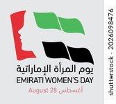 yawm al mar'aa al emaratiyya... | Shutterstock .eps vector #2026098476