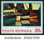 Romania   Circa 1974  A Stamp...