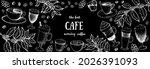 coffee drink hand drawn... | Shutterstock .eps vector #2026391093