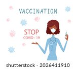 woman doctor in medical mask.... | Shutterstock .eps vector #2026411910